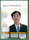 junior_consultant_1-2012